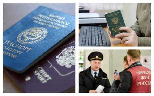 Оформление иностранного гражданина без патента