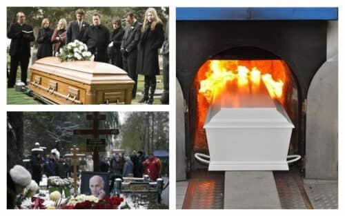 Что делать если нет денег на похороны родственника