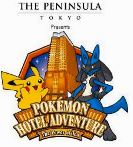 Отель с покемонами