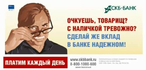 Штраф – 100.000 рублей