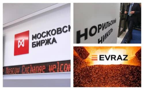 Российские еврооблигации
