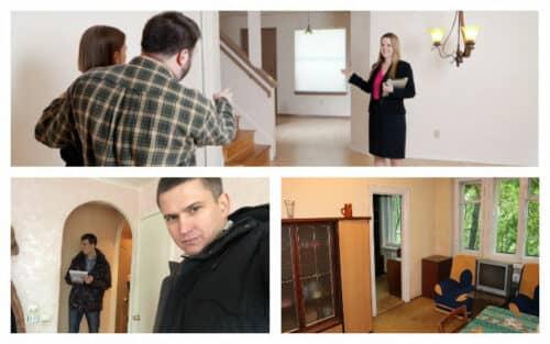 Просмотр квартиры