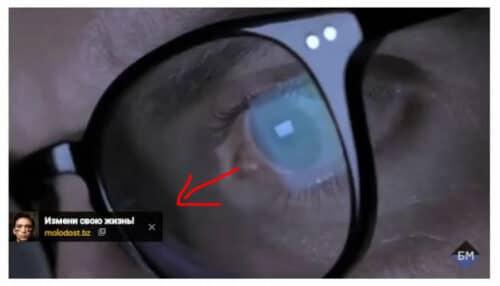Оверлей в видео