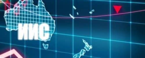 Доступна ли торговля фьючерсами на ИИС