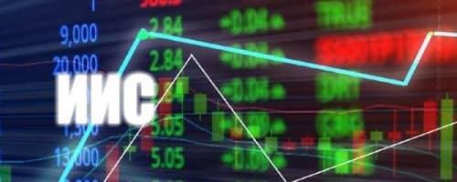Как перевести активы с брокерского счета на ИИС 3
