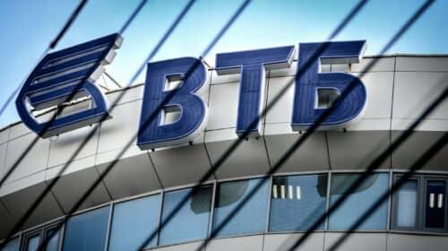 Как вывести деньги с ИИС в банке ВТБ 1
