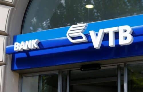 Как вывести деньги с ИИС в банке ВТБ 2