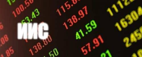 Могут ли быть куплены иностранные акции на ИИС