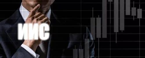Реально ли на ИИС продавать акции без вывода денег